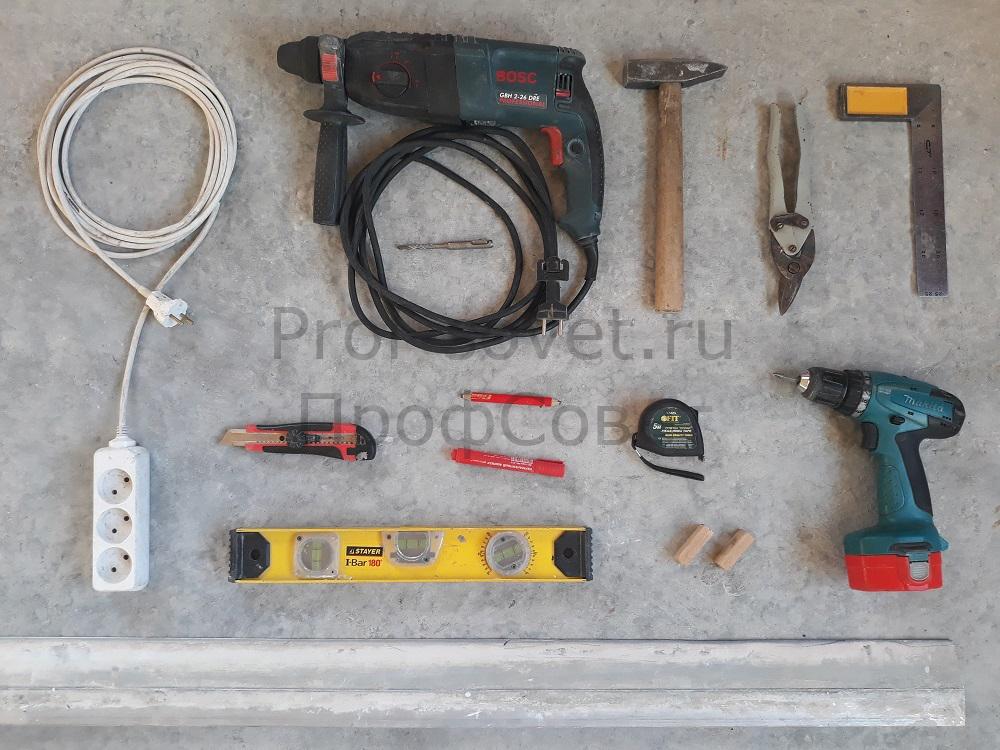 Инструменты для строительства перегородки из гипсокартона
