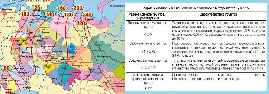 Карта глубины промерзания грунта и характеристика грунтов по пучению